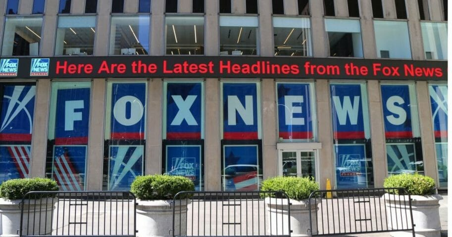 Fox News HQ