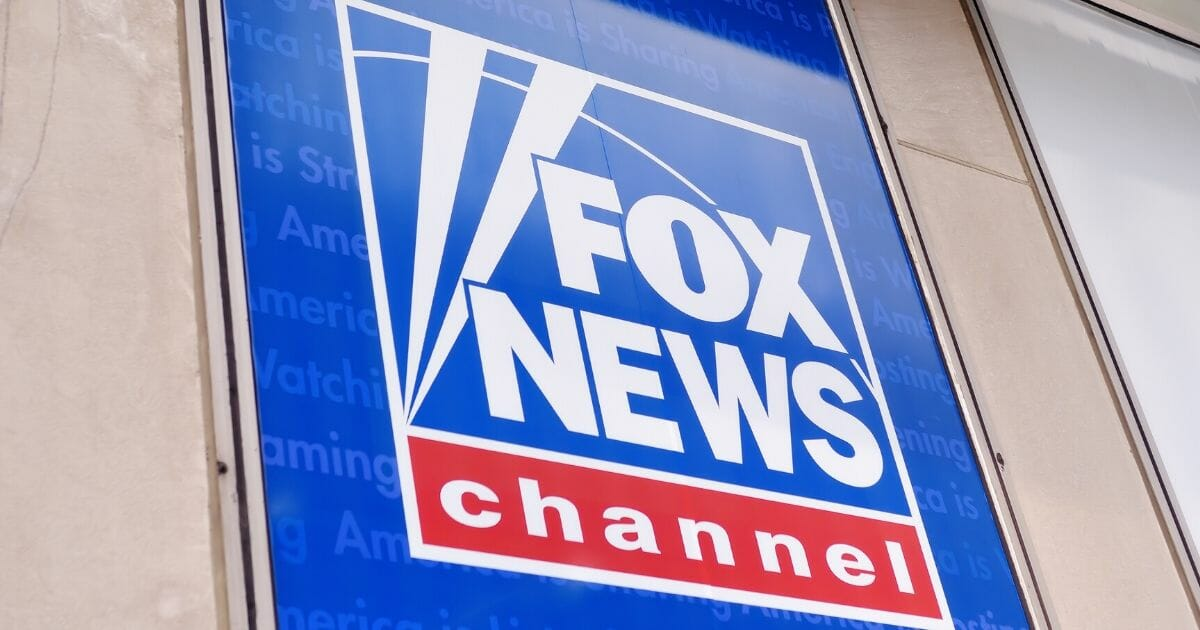 A Fox News Channel sign is seen at the News Corp. headquarters building in Manhattan, New York City.