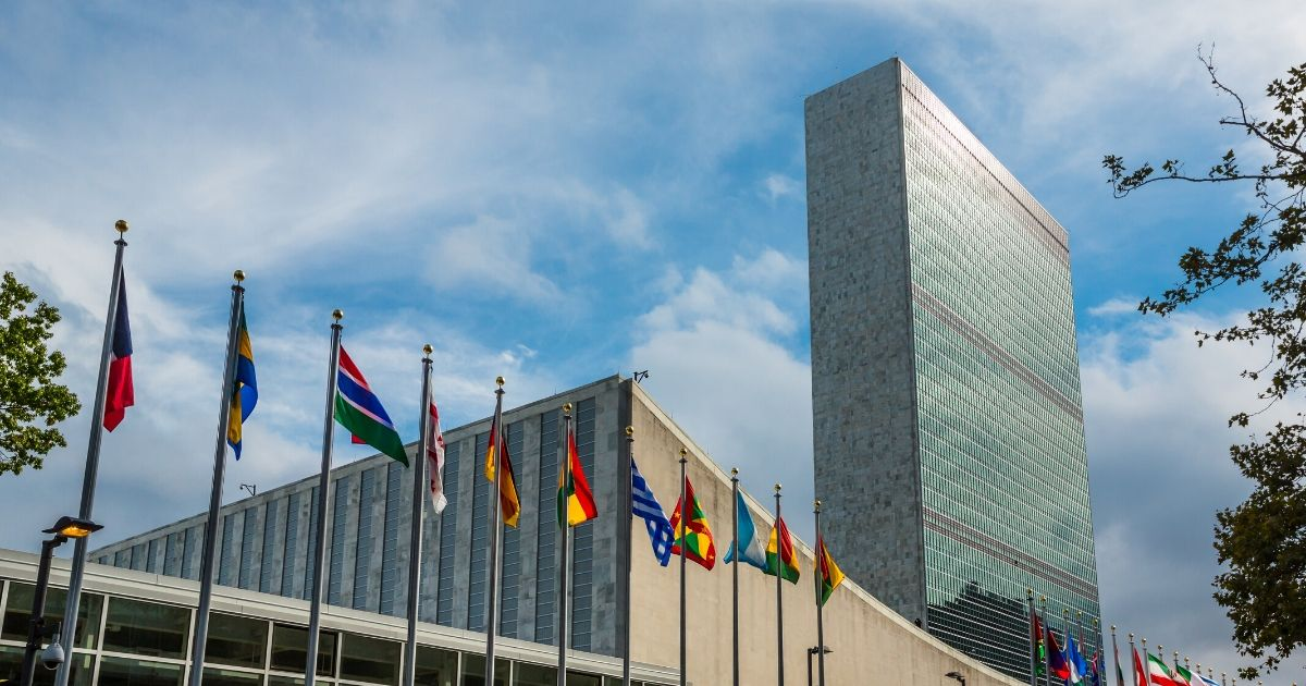 Stock image of the United Nations headquarters in New York City.