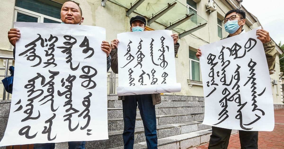 Mongolians protest at the Ministry of Foreign Affairs in Ulaanbaatar, the capital of Mongolia, against China's plan to introduce Mandarin-only classes at schools in the neighboring Chinese province of Inner Mongolia on Aug. 31, 2020.