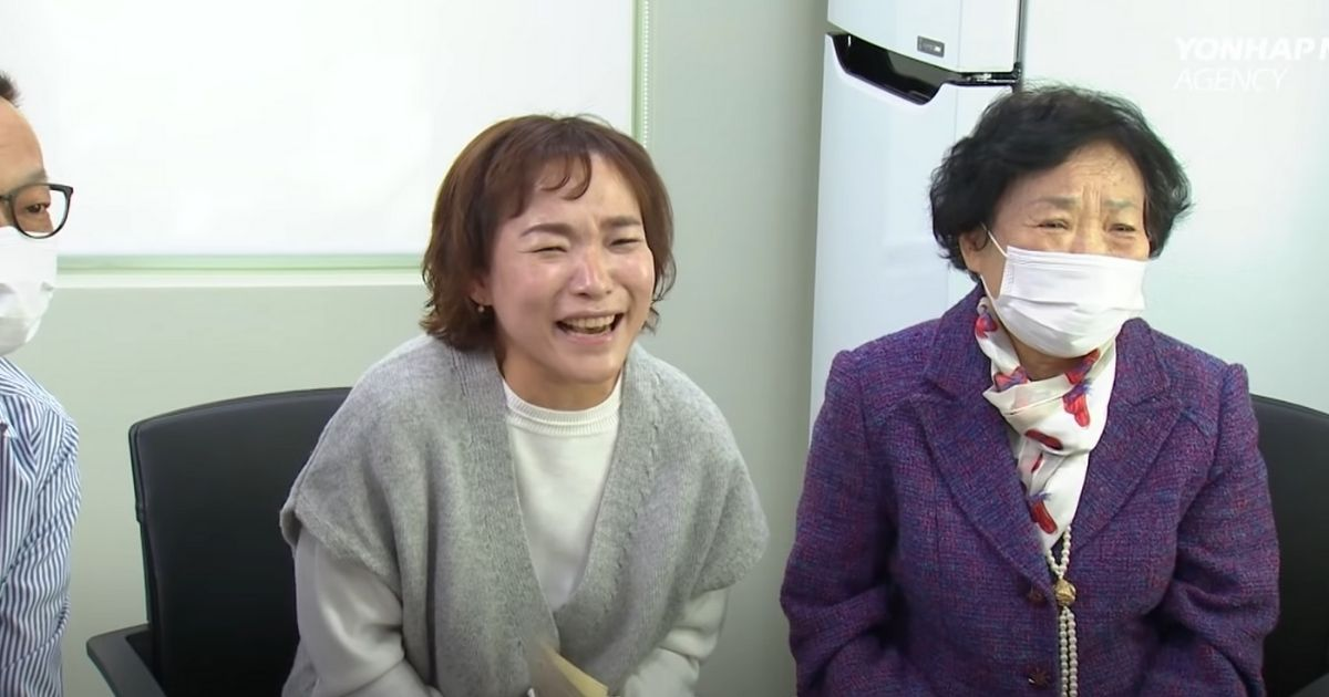 A family from South Korea is reunited through video chat after 44 years apart.
