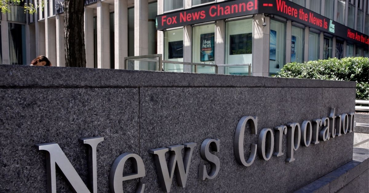 The exterior of Fox News studios in the News Corp. headquarters in New York City is seen Aug. 1, 2017