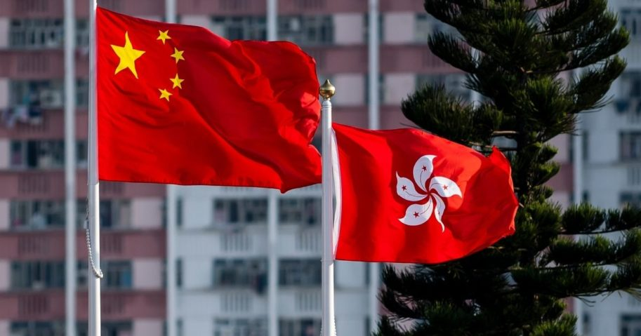 The flags of China and Hong Kong fly on Oct. 31, 2020, in Hong Kong.