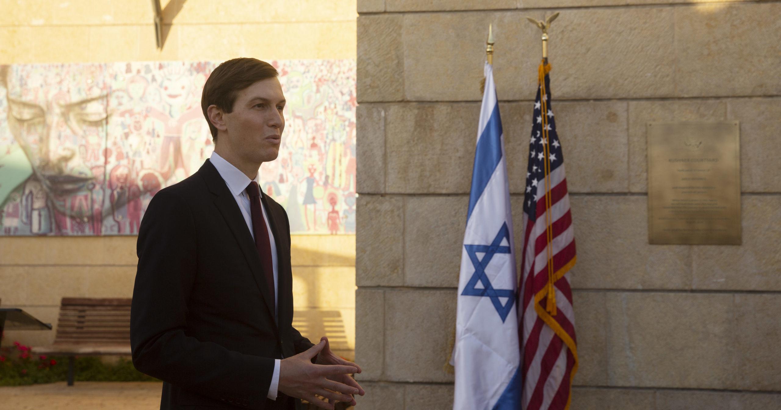 White House senior adviser Jared Kushner speaks to journalists after US Ambassador David Friedman unveiled a plaque at the US Embassy in Israel designating the Kushner Courtyard on Dec. 21, 2020.