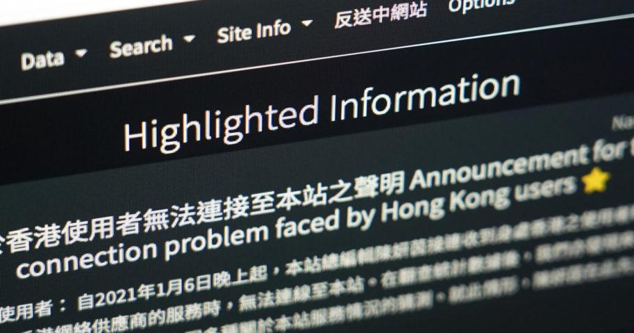 The main page of the HKChronicles website is seen in Yokohama, Japan, on Jan. 14, 2021.