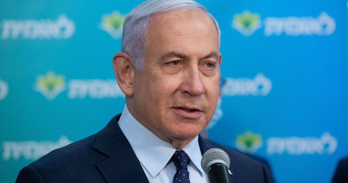 Israeli Prime Minister Benjamin Netanyahu attends a ceremony at the Leumit Health Care Services vaccination facility in Jerusalem on Feb. 16, 2021.