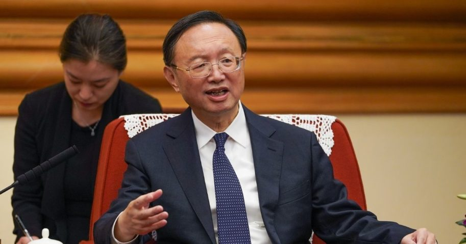 Yang Jiechi, director of the Central Foreign Affairs Commission Office of the Chinese Communist Party, speaks on Sept. 12, 2019, in Zhongnanhai, Beijing.