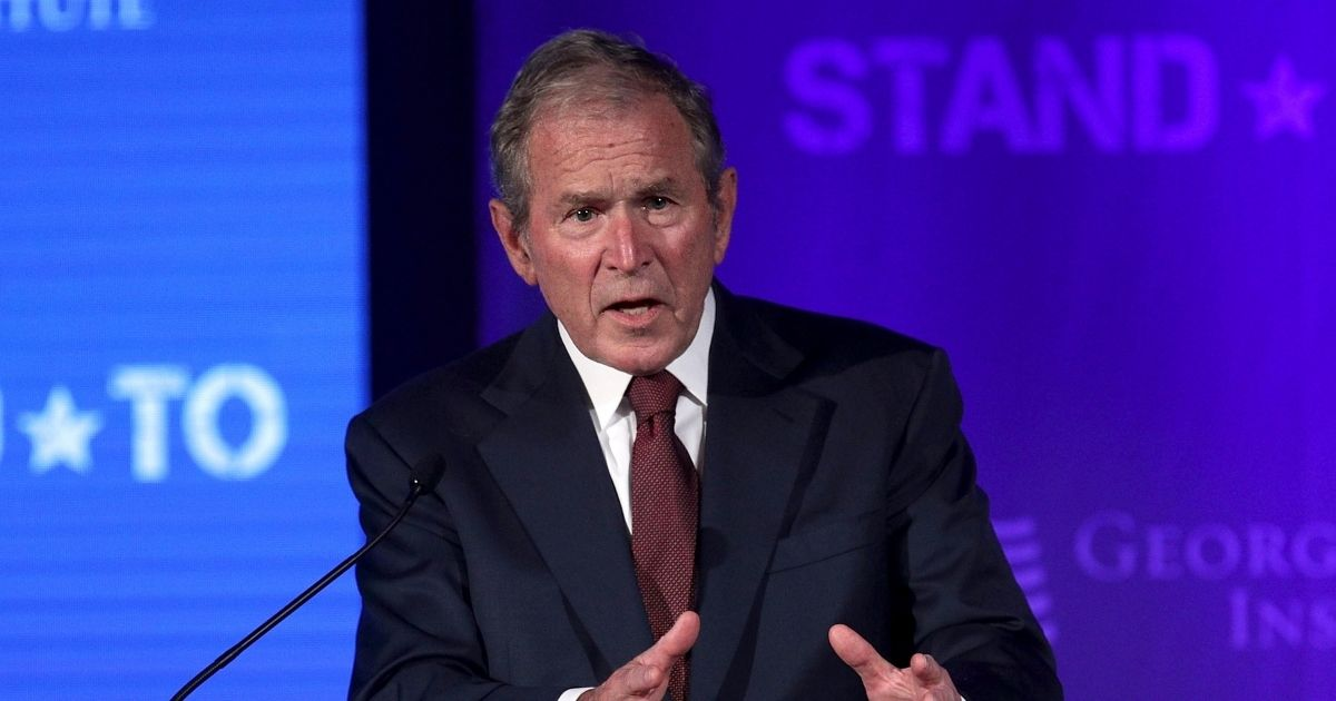 Former U.S. President George W. Bush speaks during a conference at the U.S. Chamber of Commerce June 23, 2017, in Washington, D.C.