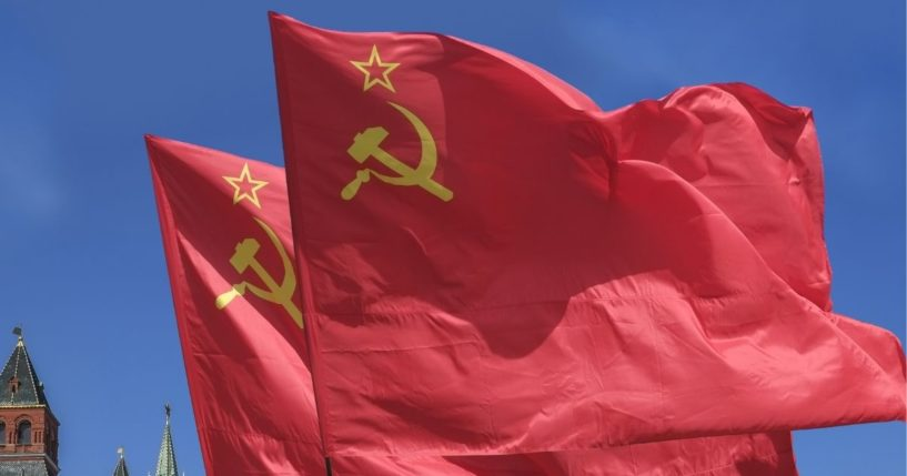 The flag of the Soviet Union is pictured in the stock image above.