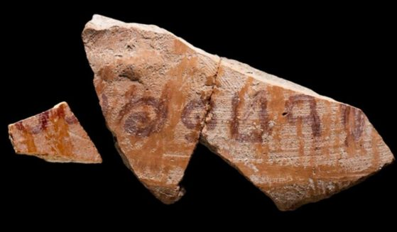 The name Jerubbaal was found on a piece of pottery discovered in Southern Israel among other finds dating to somewhere between the 11th and 12th centuries B.C.
